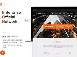 WEB-企业网站