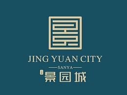 西安新概念品牌设计vis案例 景园城