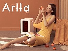 科西KEHEAL✖️ ARTastic Lab - 取暖器
