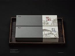 【徽小生·黄山印象】茶叶包装 by 澜帝品牌设计