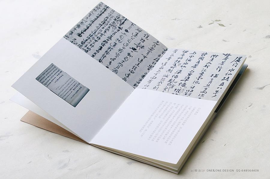 查看《之间设计-武夷瑞芳-宣传册设计》原图,原图尺寸:900x599