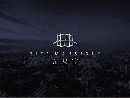 公寓类项目——紫公馆logo设计