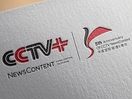 CCTV+五周年——logo标志设计