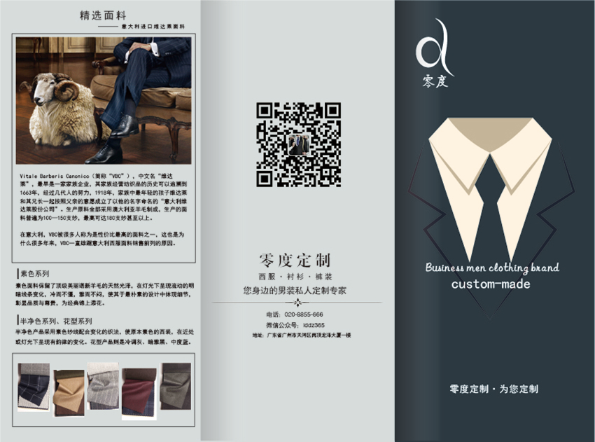 4444vi_vi三折页