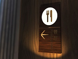 日出的地方:日照 东方太阳城导视设计项目案例