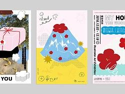 小红花贩卖机视觉形象延展海报