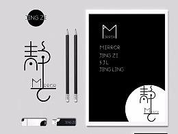 个人标志设计/字形设计