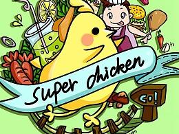 商业插画-头牌炸鸡