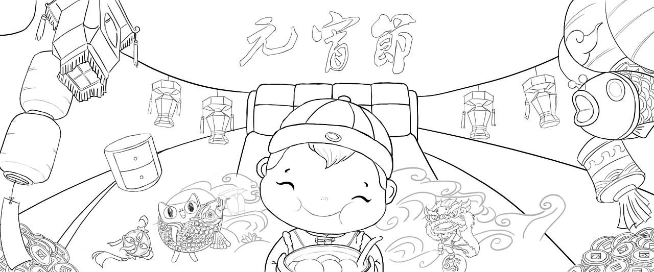 汤圆简笔画-家具软床元宵节首页海报banner