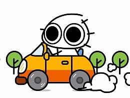 【原创】【女子打车安全手册】
