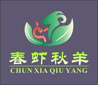 虾 羊创意logo设计图片