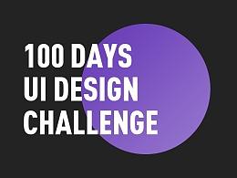 Daily UI Challenge - SET01(#01-12)