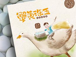 鲜局-品牌及包装 X 张晓宁