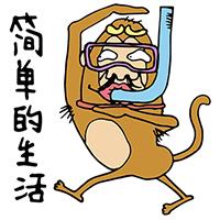 哎呦喂洗脑猴潮流做 涂鸦/插画 表情 洗脑Sha脸图片表情包帅一红图片