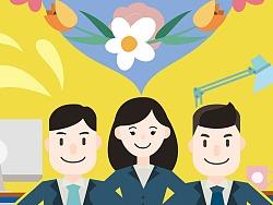 保险公益插画海报 by 设计狗先生