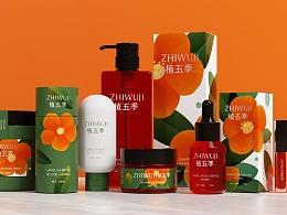 植五季-山茶化妆品包装设计