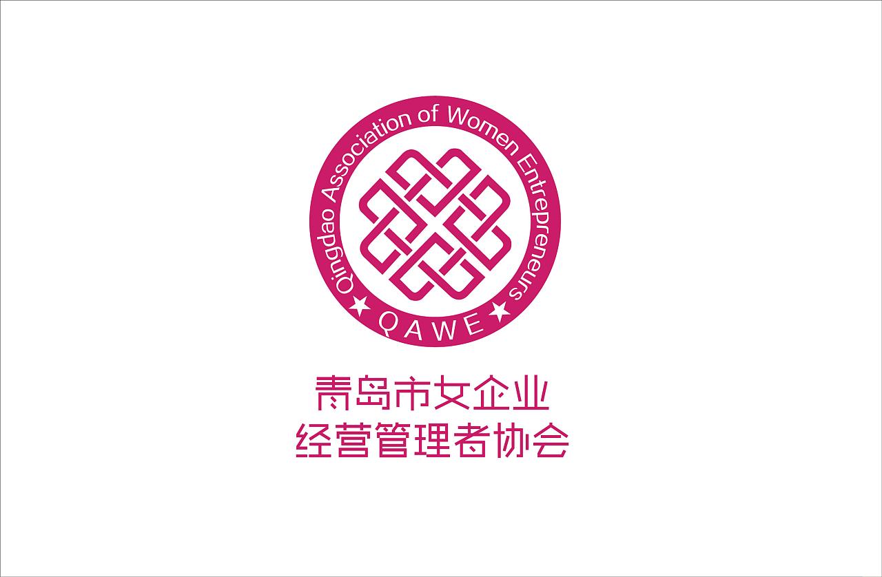 青岛女企业家协会 logo