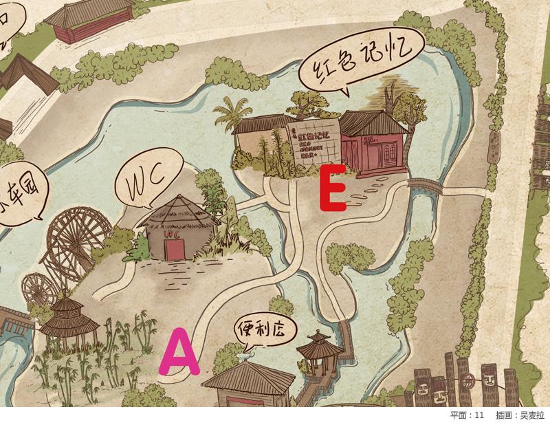 原创作品:聚龙岛手绘地图