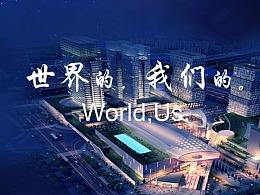 博鳌房产网页设计