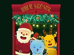 berburu kado natal(Christmas 2017 )