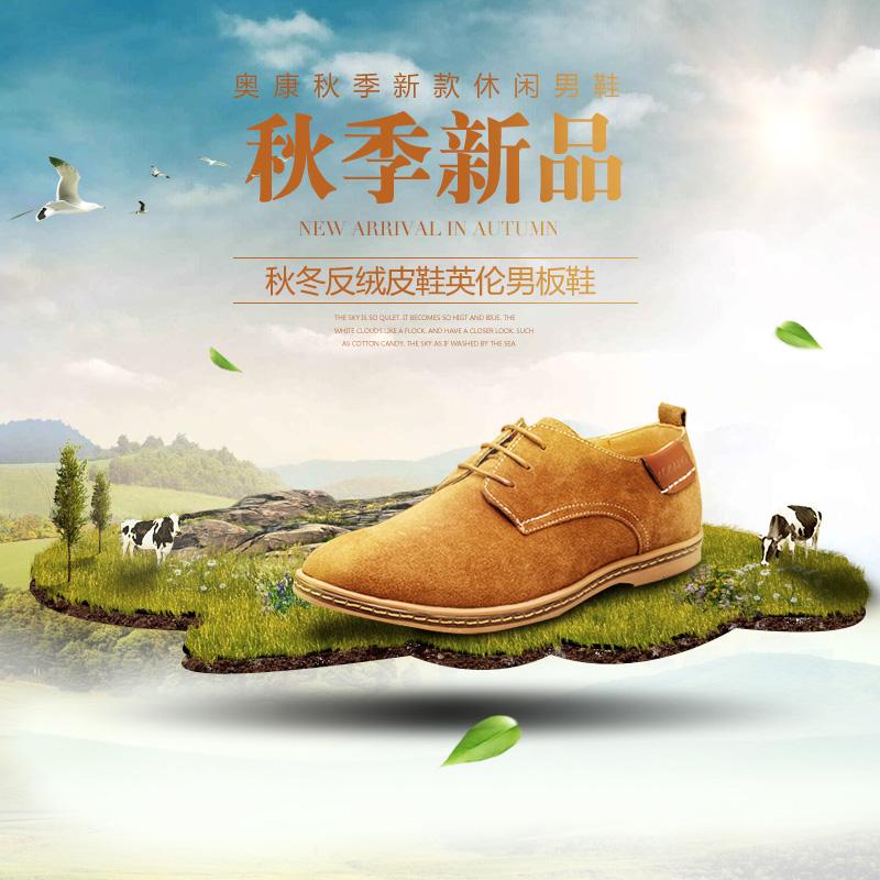 鞋子海报|网页|banner/广告图|ding杰 - 原创作品