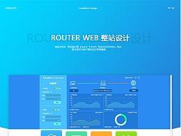 路由器[RouterWeb]整站设计