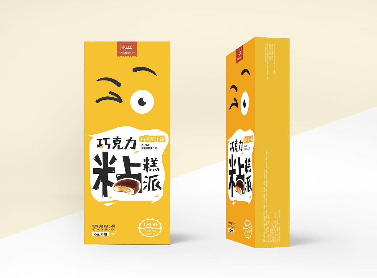 平面包装|表情|包装|刘表情N-原创作品-站酷现在就我星星包滚图片