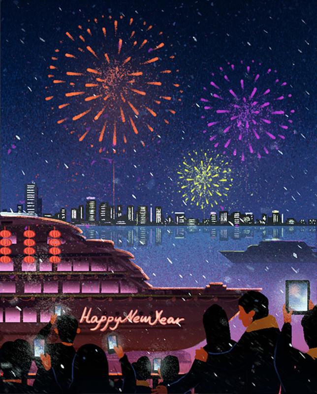 查看《狗年大吉,新年不孤单:)》原图,原图尺寸:644x800