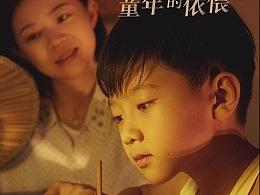 江苏南京TVC广告拍摄公司-南京企业宣传照片拍摄
