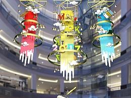 安岳-红星美凯龙开业商场氛围包装