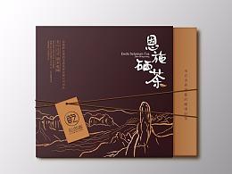 乾茗香-恩施硒茶