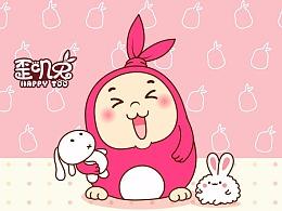 【歪叽兔】壁纸表情插画吉祥物设计周边宇宙第一萌贱兔