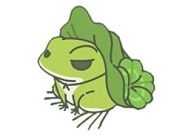 旅行青蛙装修记