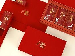 文创产品包装——湘绣包装设计