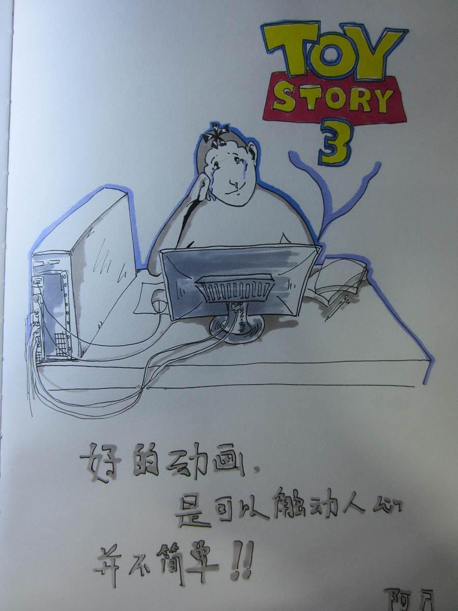 我的漫画生活