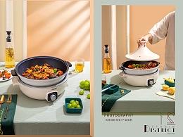 电商摄影 | 九阳 | 料理锅 | 烧烤锅