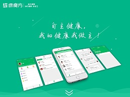 健康健美类app-PC下载页