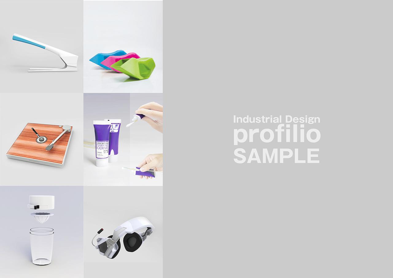 产品设计作品集 beta图片
