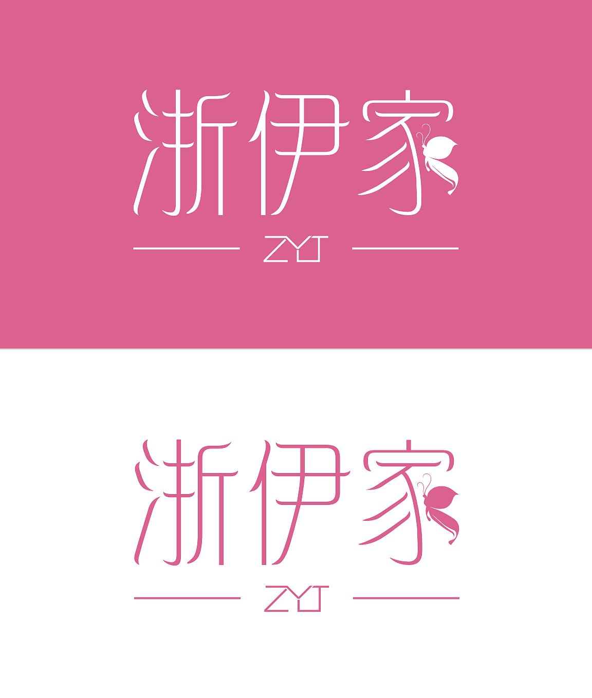 淘宝店铺logo设计图片 图片合集图片