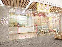 甜品店空间设计