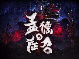 Game topics - 2017