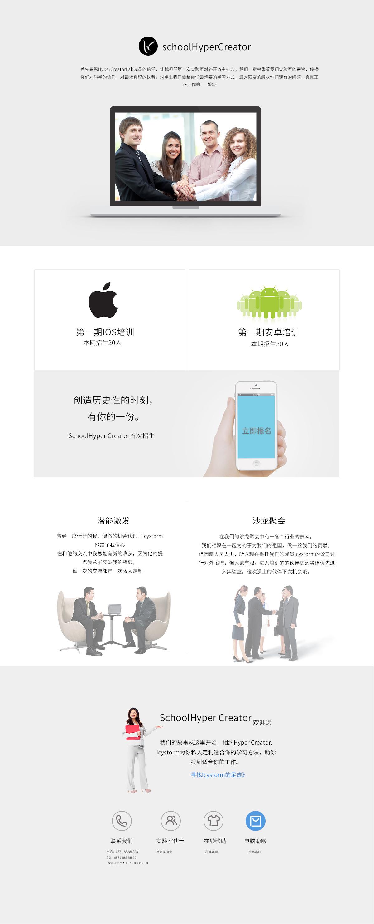 香港乐透开奖求推荐?_百度知道                首先大家要了解 云奇付 这家网站,它是虚拟产品兑换交易的专业网站,Q币提现也是成功运营了5年的业务。使用会员中心的Q币寄售系统,可以在几分钟把自己的Q币出售提.