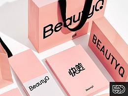 BeautyQ快美品牌设计刷新