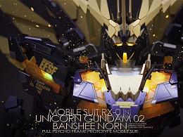 PG RX-0 Unicorn Gundam独角兽2号机Banshee. No3410a