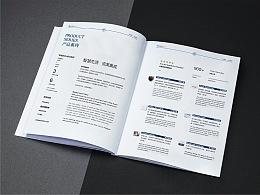 2018画册设计 7.0
