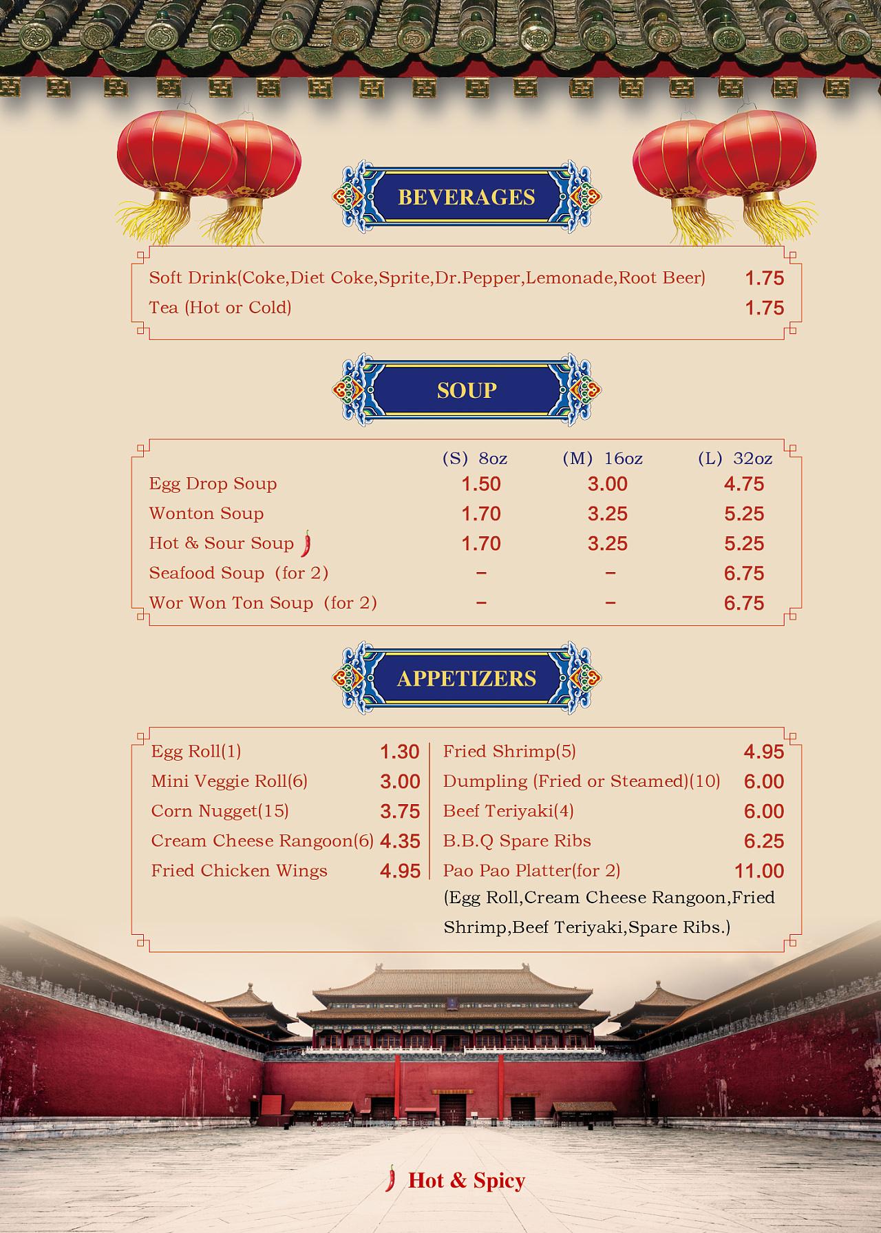 为温哥华华人餐厅设计菜单、折页