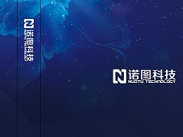 九套CD盒封面设计(原创)