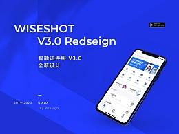 「WISESHOT」v3.0改版总结-证件照制作App