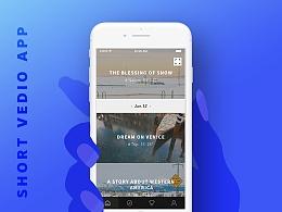 Second Video App