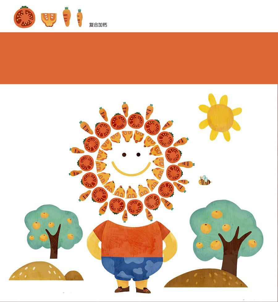 成长快乐包装插画|商业插画|插画|孢子菌